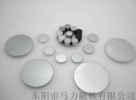 钕铁硼强力磁铁 N50圆片形磁铁 永磁体定做