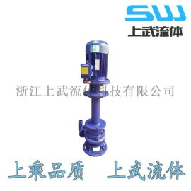 YW型液下式排污泵 YW型单管排污泵
