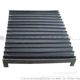 沧州专用风琴式柔性防护罩