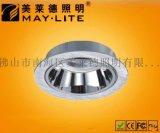 LED洗牆燈,純鋁材洗牆燈JJL-92A50