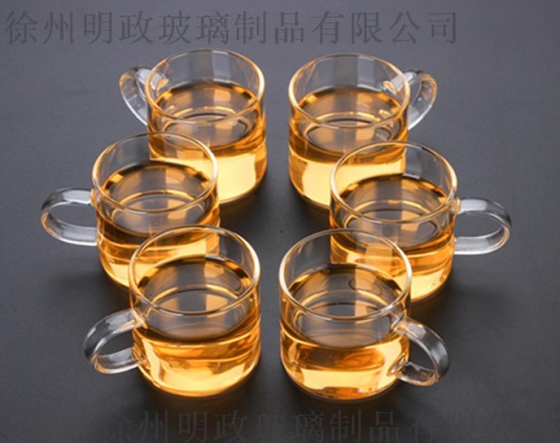 玻璃小茶杯带把耐热功夫茶杯小杯子