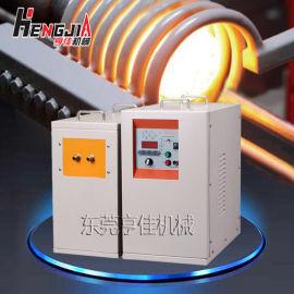 中频感应炉45KW中频感应电炉金属热处理设备厂家