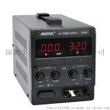 30V10A直流稳压电源