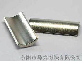 N40磁铁 钕铁硼磁铁 微型电机磁瓦磁钢