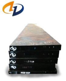 精料加工H13模具钢板 预硬20-180mm