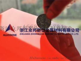 浙江衆邦新材提供專賣店抗刮鋁塑板耐磨鋁塑板