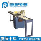 铝材切割机 铝合金切割机