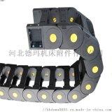 15*15塑料拖链尼龙  链工程穿线拖链