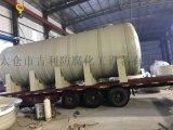 天津臥式攪拌罐生產廠家,5噸PP臥式攪拌罐