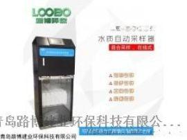 LB-8000K在线水质检测器 自研直销