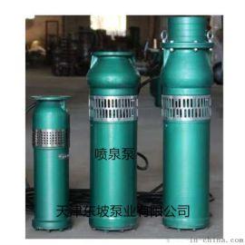 天津耐120度高温潜水泵