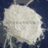 超细TPU粉 聚氨酯粉末 热熔胶TPU粉