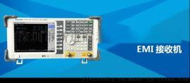 RS接收机替代ER2000EMI接收机传导测试