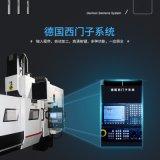 深圳高精度數控加工中心廠家