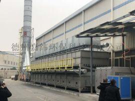 废气吸附回收空气净化设备工业废气处理