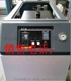 信泰为您介绍压铸模温机-高温350°C油式模温机