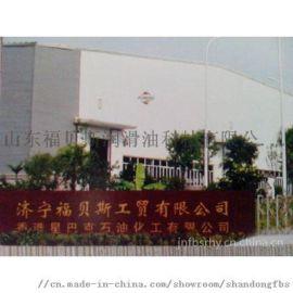 抗磨液压油工业润滑油工程机械油