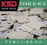 傢俱防護EVA海綿墊,防撞EVA泡棉墊定製