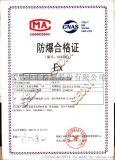 制革机,机械MD认证