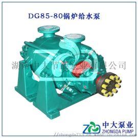 DG150-100*10卧式多级锅炉给水泵