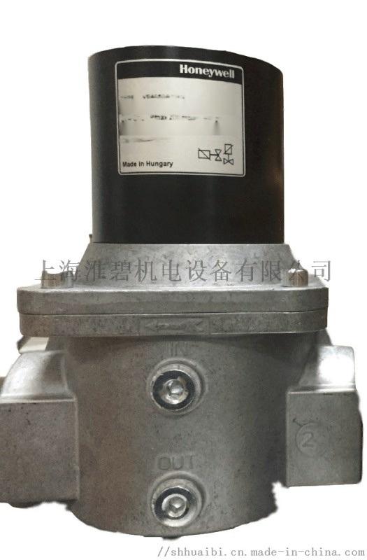 霍尼韋爾2寸燃氣電磁閥VE4050A1002