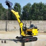 果园挖机 下水道小型挖掘机 挖沟用小挖机
