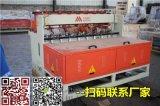 浙江省寧波市,排焊機,數控鋼筋彎曲機