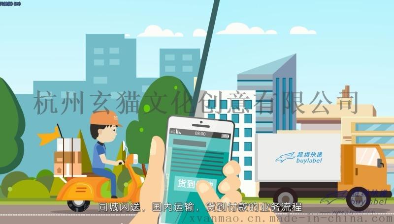 杭州定制淘宝京东三维产品动画制作淘宝短视频制作