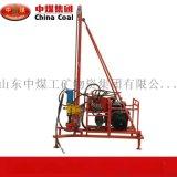 30型山地钻机用途 30型山地钻机性能