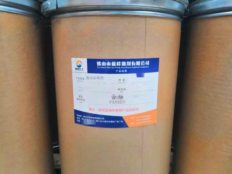 纳米银抗菌剂 纳米银抗菌粉末