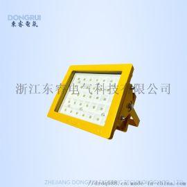 LED防爆泛光灯投光灯