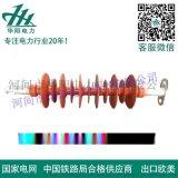 河北華陽針式複合絕緣子FPQ-10T20