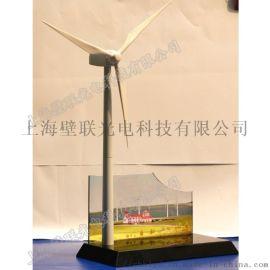 定制个性化金属风力发电机宣传礼品新能源环保模型