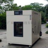 电池高低温湿热试验箱