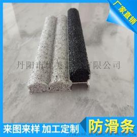 北京金刚砂坡道止滑条铝合金材质