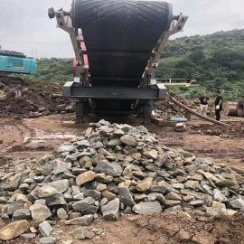 山东矿石破碎机 移动式破碎站 矿山开采 碎石设备