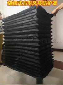 升降机专用风琴防护罩 缝纫方形风琴防护罩 压缩小