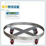 重型平移小车四轮油桶车手推油桶车圆型油桶车