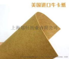 170克美国进口牛卡纸