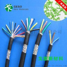 塑胶原料TPE 挤出TPE电线电缆材料 SBS颗粒