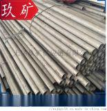 玖礦供應 904L不鏽鋼管 904L不鏽鋼無縫管