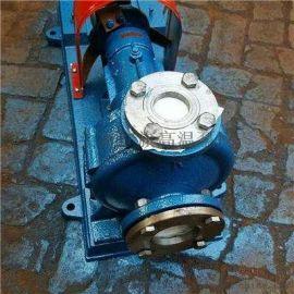 红旗泵业RY200-150-400型导热油泵