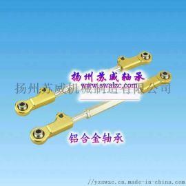首页推荐铝合金拉杆关节轴承厂家