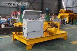 广东云浮工字钢弯弧机/数控工字钢弯曲机市场价格