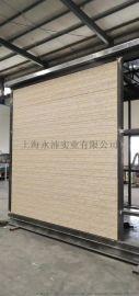 外墙水泥挂板可替代石材陶板日吉华纤维水泥板金邦板