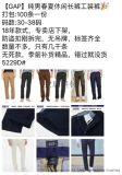 廣州昌崗尾貨批發市場