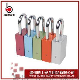 金属安全挂锁自弹出锁梁铝制安全锁BD-A20