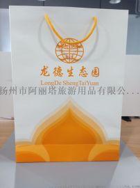 手提袋定制纸袋定做礼品袋服装购物袋订做印刷logo