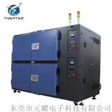 銅線老化YFO 東莞銅線老化 銅線老化試驗機