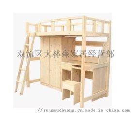 重庆学生床宿舍实木上下床定制厂家